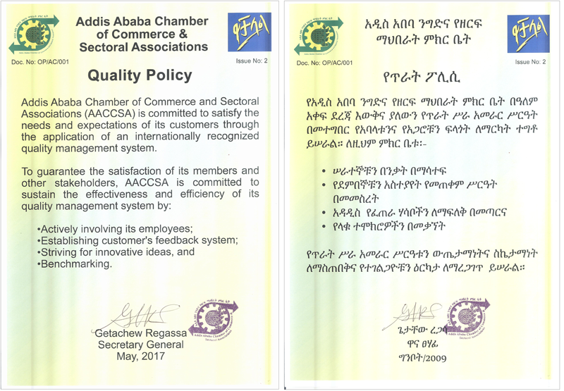 Quality-policy2